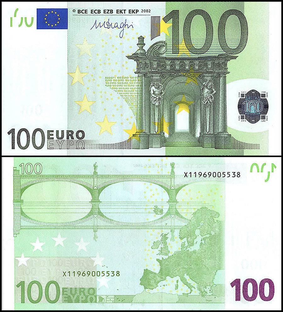 100y formation of Czechoslovakia Zero Euro Slovakia Banknote