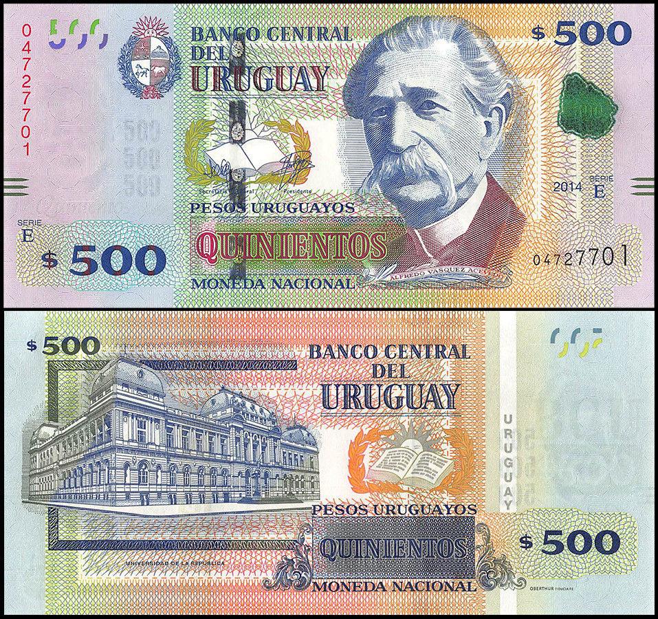 RealBanknotes.com > Uruguay p32b: 500 Pesos from 1935