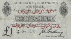 Great Britain/England 1 Pound Banknote, 1915, P-349b