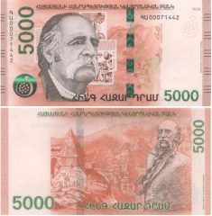 Armenia 5,000 Dram Banknote, 2019, P-UNLISTED