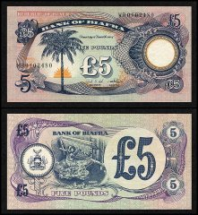 Biafra 5 Pounds, 1968, P-6a