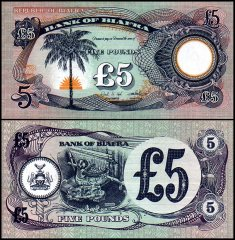 Biafra 5 Pounds, 1968, P-6b