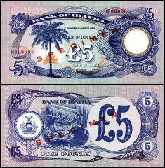 Biafra 5 Pounds, 1969, P-6s