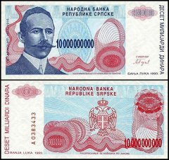 Bosnia & Herzegovina 10 Billion Dinara, 1993, P-159a