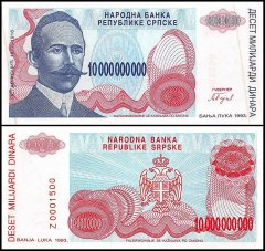 Bosnia & Herzegovina 10 Billion Dinara, 1993, P-159r