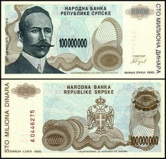 Bosnia & Herzegovina 100 Million Dinara, 1993, P-157a