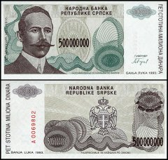 Bosnia & Herzegovina 500 Million Dinara, 1993, P-158a