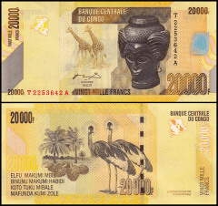Congo Democratic Republic 20,000 Francs, 2006, P-104a