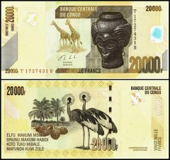 Congo Democratic Republic 20,000 Francs, 2013, P-104