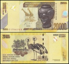 Congo Democratic Republic 20,000 Francs, 2013, P-104b