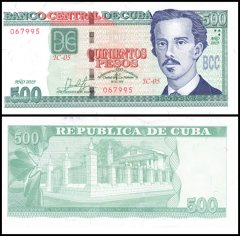 Cuba 500 Pesos, P-133, 2019 (Commemorative issue - 500th anniversary of the founding of Havanna)