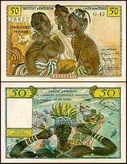 French West Africa 50 Francs, 1956, P-45