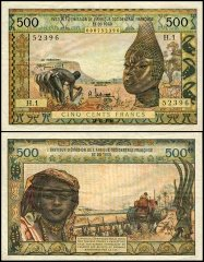 French West Africa 500 Francs, 1956, P-47