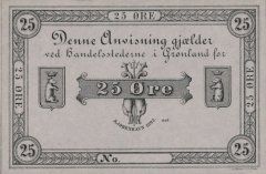 25 Ore Greenland's Banknote