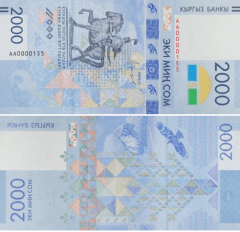 Kyrgyzstan 2,000 Som Banknote, 2017, P-UNLISTED