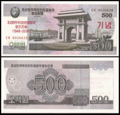 Korea/North 500 won Banknote, 2008, P-100A