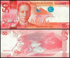 Philippines 50 Pesos Banknote, 2019, P-NEW