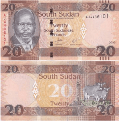 20 Pounds South Sudan's Banknote
