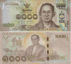 1000 Baht Thailand's Banknote