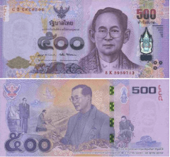 500 Baht Thailand's Banknote