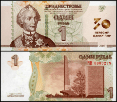 Transnistria 1 Ruble, 2021, P-68, Commemorative Issue