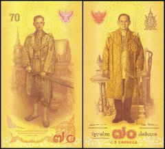 70 Baht Thailand's Banknote