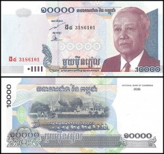 10,000 Riels Cambodia's Banknote
