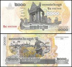 2,000 Riels Cambodia's Banknote