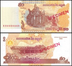 50 Riels Cambodia's Banknote