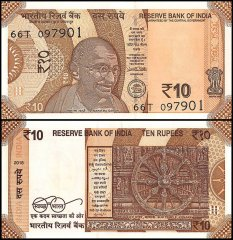 10 Rupees India's Banknote