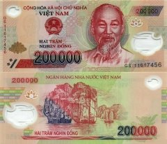 Vietnam 200,000 Dong Banknote, 2011, P-123e