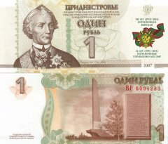 Transnistria 1 Ruble Banknote, 2018, P-New 4