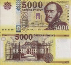 Hungary 5,000 Forint Banknote, 2016, P-205
