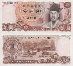 Korea/South 5,000 Won Banknote, 1977, P-45