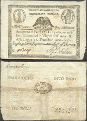 8 Paoli Papal States's Banknote