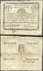 9 Paoli Papal States's Banknote