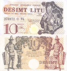 Lithuania 10 Litu Banknote, 1989, P-UNLISTED