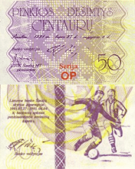 Lithuania 50 Centaur Banknote, 1991, P-UNLISTED