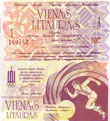 Lithuania 1 Litauras Banknote, 1991, P-UNLISTED