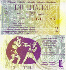 Lithuania 2 Litauru Banknote, 1991, P-UNLISTED