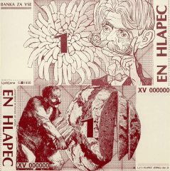 Slovenia 1 Hlabec Banknote, 1990, P-UNLISTED