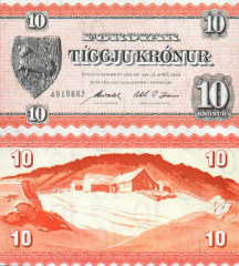 10 Kronur Faeroe Islands's Banknote