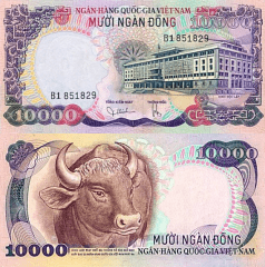10,000 Dong Vietnam/South's Banknote