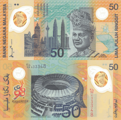 Malaysia 50 Ringgit Banknote, 1998, P-45