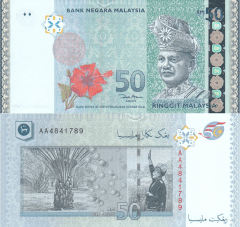 Malaysia 50 Ringgit Banknote, 2007, P-49
