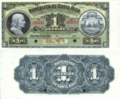 1 Colon Costa Rica's Banknote