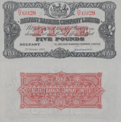 5 Pounds Netherlands Indies's Banknote