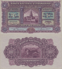 Portuguese India 10 Rupias Banknote, 1924, P-26As