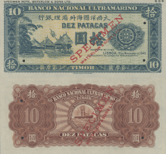 10 Patacas Timor's Banknote