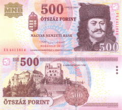 Hungary 500 Forint Banknote, 2013, P-196